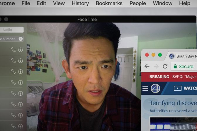 FILM REVIEW: Searching (2018)